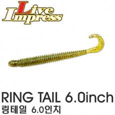 RING TAIL 6.0