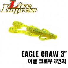 EAGLE CRAW 3
