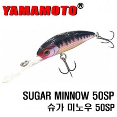 SUGAR MINNOW 50SP / 슈가 미노우 50SP