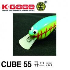 CUBE 55 / 큐브55