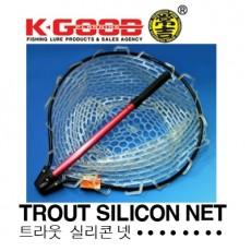 Trout Silicon Net / 트라웃 실리콘 넷(송어뜰채)