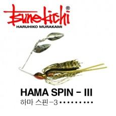 HAMA SPIN-III 1/2oz / 하마 스핀-3 1/2oz
