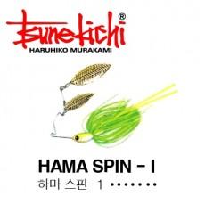 HAMA SPIN-I 1/2oz / 하마 스핀-1 1/2oz