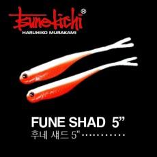 FUNE SHAD 5