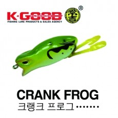 CRANK FROG / 크랭크 프로그