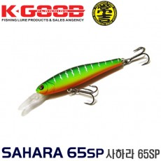 SAHARA 65sp / 사하라 65SP