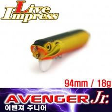 AVENGER Jr. / 어벤져 주니어