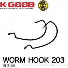 WORM HOOK 203 / 웜훅 203