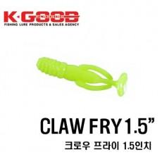 CLAW FRY 1.5