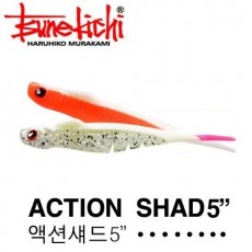ACTION SHAD 5.0