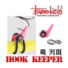 HOOK KEEPER / 훅 키퍼
