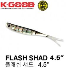 FLASH SHAD 4.5