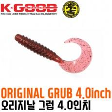 Original Grub 4