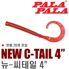 NEW C-TAIL 4.0