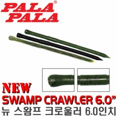 NEW SWAMP CRAWLER 6