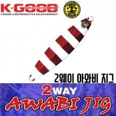 2 WAY AWABI JIG / 2웨이 아와비 지그