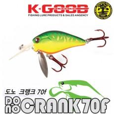 DO-NO CRANK 70F / 도노 크랭크 70F