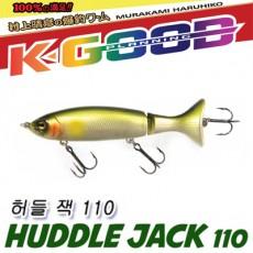 HUDDLE JACK 110SS / 허들 잭 110SS