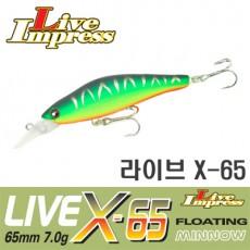 LIVE X-65 / 라이브 엑스-65