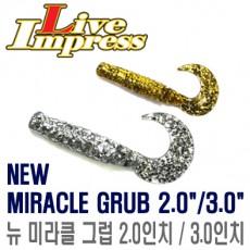 NEW MIRACLE GRUB 2.0