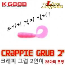 CRAPPIE GRUB 2
