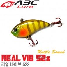 REAL VIB 52S / 리얼 바이브 52S