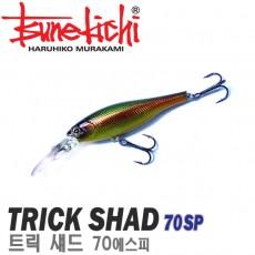 TRICK SHAD 70SP / 트릭 섀드 70SP