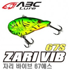 ZARI VIB 67S / 자리 바이브 67S