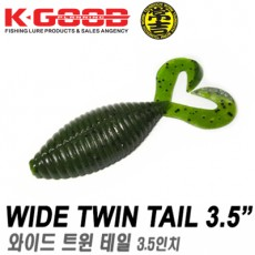 WIDE TWIN TAIL 3.5