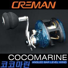 COCOMARINE / 코코마린