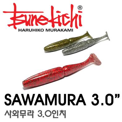 SAWAMURA 3.0