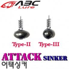 ATTACK SINKER / 어택싱커