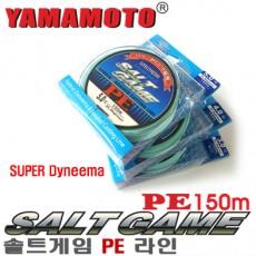 SALT GAME 150M / 솔트 게임 150M