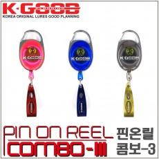 PIN ON REEL COMBO-III / 핀온릴 콤보-3