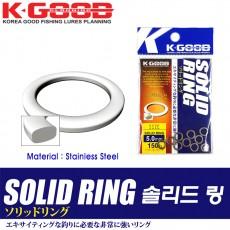 SOLID RING / 솔리드 링