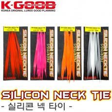 SILICON NECK TIE / 실리콘 넥타이