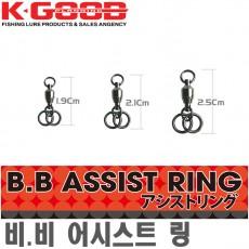 B.B ASSIST RING / 비.비 어시스트 링