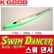 SWIM DANCER / 스윔 댄서