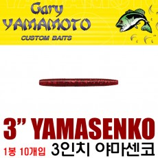 3inch YAMASENKO / 3인치 야마센코