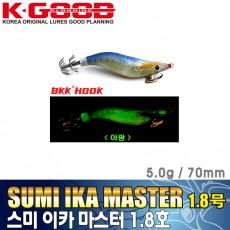 SUMI IKA MASTER #1.8 / 스미 이카 마스터 1.8호