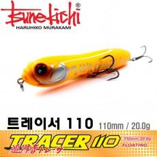 TRACER 110 / 트레이서 110