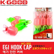EGI HOOK CAP(HC-202) / 에기 훅캡(HC-202)