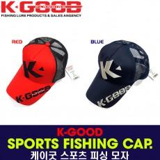 KGC-100 / 스포츠 피싱 모자(KGC-100)