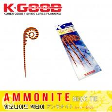 AMMONITE NECK TIE / 암모나이트 넥 타이