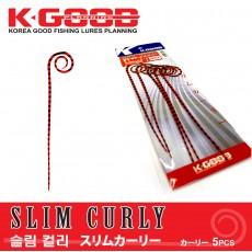 SLIM CURLY (슬림 컬리)