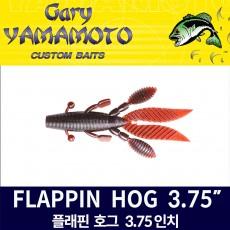 FLAPPIN HOG 3.75