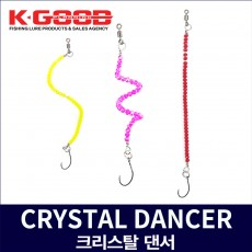 CRYSTAL DANCER / 크리스탈 댄서