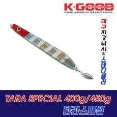 TARA SPECIAL 400g/450g  타라 스페셜400g/450g